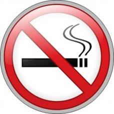 """ПВЦ Знак """"Забранено пушенето"""", ф 200 мм,"""