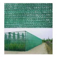 Зелена засенчваща мрежа - 90%, H - 1,5м,