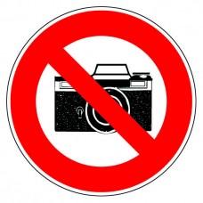 """Стикер """" Снимането Забранено"""" -  ф 200, 300 мм"""