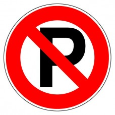 """Стикер """" Паркирането Забранено""""  -  ф 200, 300 мм"""
