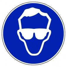 """Стикер """" Задължително носенето на предп. очила"""" - ф 200, 300 мм"""