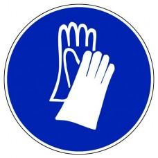 """Стикер """" Задължително носенето на предп. ръкавици"""" - ф 200, 300 мм"""