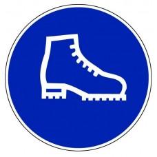 """Стикер """" Задължително носенето на предп. обувки"""" - ф 200, 300 мм"""
