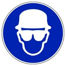 """Стикер """" Задължително носенето на предп. шлем и очила"""" - ф 200, 300 мм"""