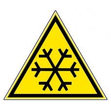 """Стикер """" Внимание - Ниски температури""""  - триъгълен"""