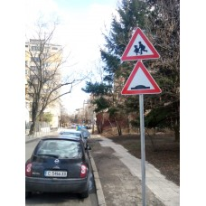"""Пътен знак """"Внимание деца"""" или """"Внимание ограничител на скоростта"""" - метален"""
