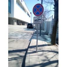 """Пътен знак метал – """"Забранено Паркирането"""""""