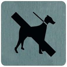 "Табелка - Алуминий - ""Забранено за кучета"", 100х100мм"