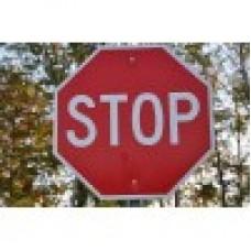 """Пътен знак """"Стоп"""" - метален,"""