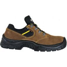 Работни обувки ATLETIC LOW S1, ниски,