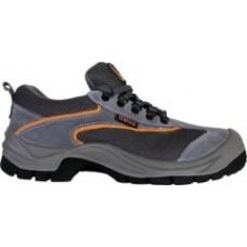 Работни обувки EMERTON S1, ниски