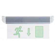 Указателна LED табела ИЗХОД /посока надолу/