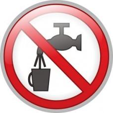 """ПВЦ знак """"Водата не е годна за пиене"""", ф 200 мм"""